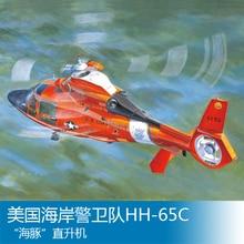 Assembly model    Trumpet  1/35 US Coast Guard   aircraft    Toys