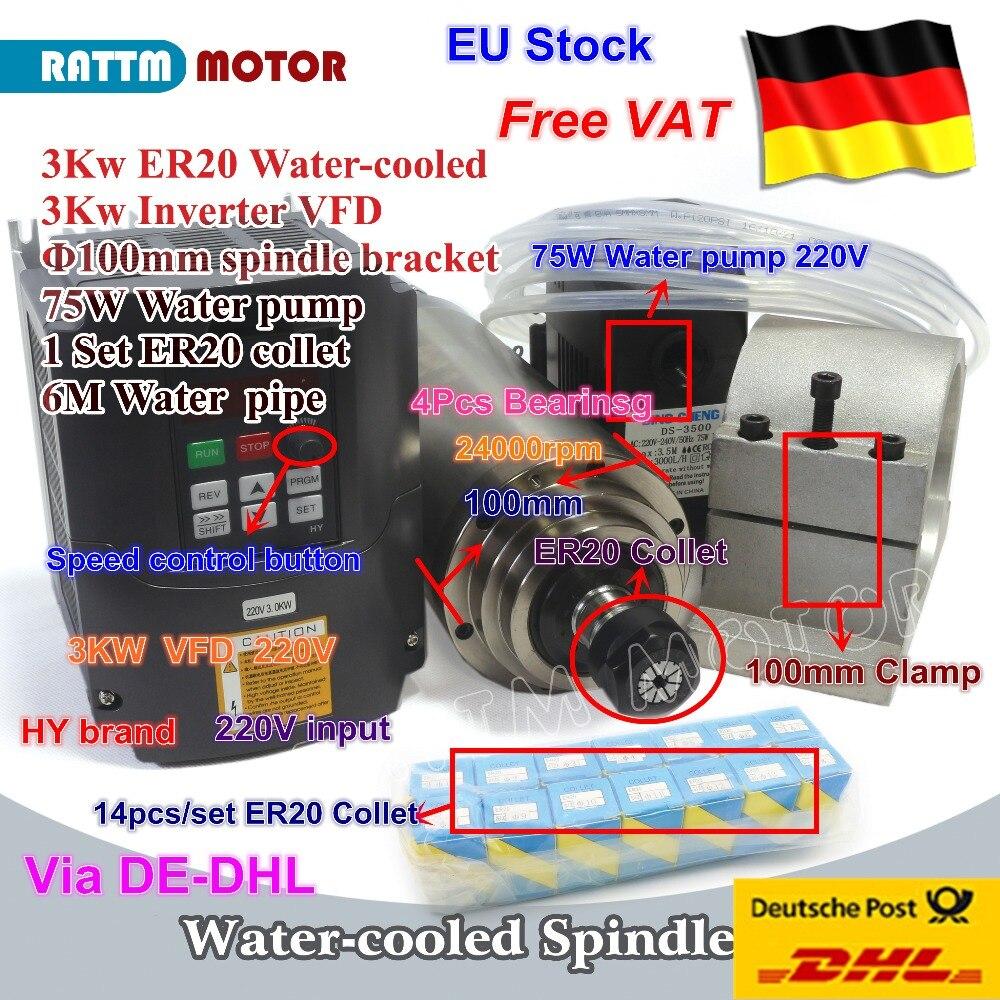 【Free VAT】 3KW المياه المبردة المغزل موتور ER20 CNC و 3kw العاكس VFD 220V و 100 مللي متر المشبك و المياه مضخة و أنابيب و 1 مجموعة ER20 كوليت