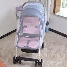 Filet à moustiquaires de cryptage pour poussette   Nouveau panier de poussette pour bébé, filet à moustiquaires rehaussé, filet de protection pour poussette de bébé