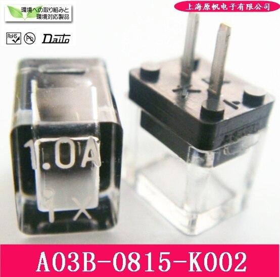 Nuevo original Fanuc fusible Fanuc/fusible A03B-0815-K002 1.0A