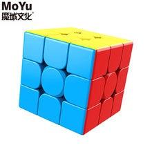 MoYu 3x3x3 meilong 매직 큐브 stickerless 큐브 퍼즐 전문 스피드 큐브 교육 완구 학생을위한