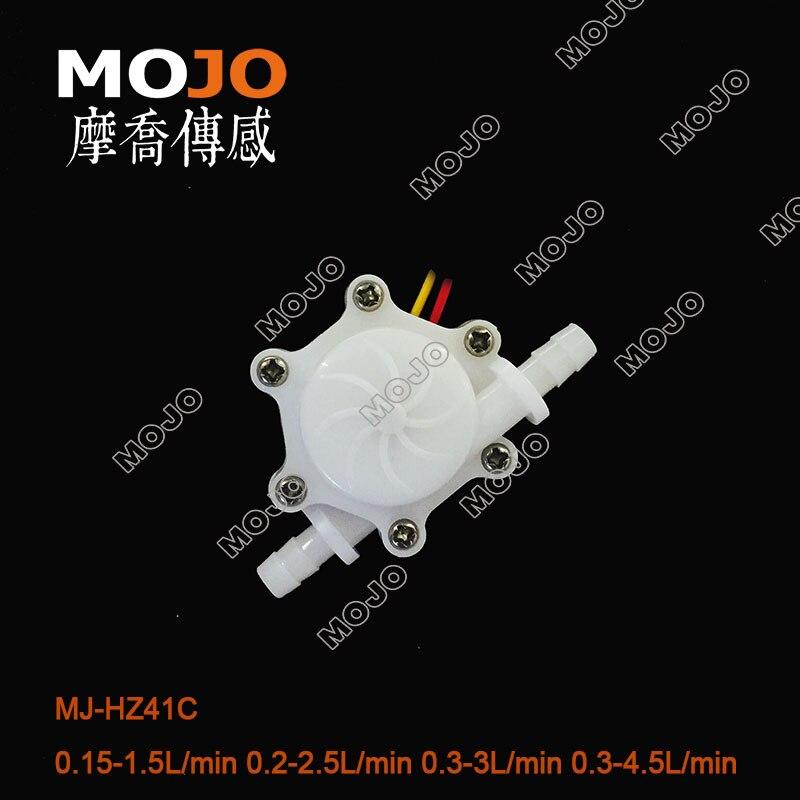 Medische Apparaten En Instrumenten MJ-HZ41C 0.15-1.5L/Min, 0.25-2.5L/Min, 0.3-3L/Min, 0.3-4.5L/Min 6 Mm Pom Hall Water Sensor