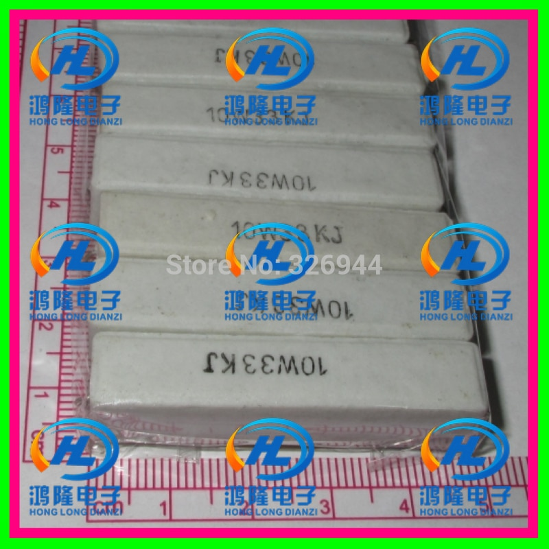 (10 unids/lote) 10 W 33 K ohm +/-5% Horizontal de cemento resistencia/10 W 33KJ ohm 5% de cemento resistencia /resistencia de cerámica de 10 W 33kmodular