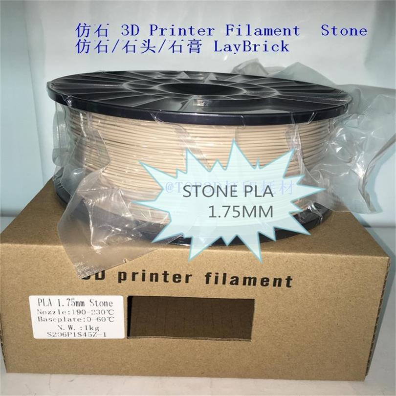 خيوط طابعة ثلاثية الأبعاد تشبه الحجر ، مستهلكات طباعة ثلاثية الأبعاد ، 1.75 مللي متر تحتوي على مسحوق حجري 30% (صقيل شبكي 1000)