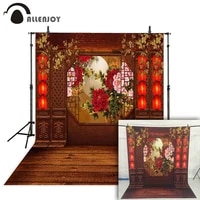allenjoy photography background red wood chinese new year valentine day wedding backdrop photocall studio photo shoot photophone