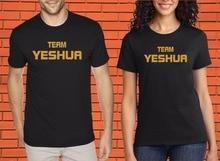 Équipe Yeshua dieu jésus Christ sainte Bible foi culte chrétien prière hommes mode 2019 Hip Pop drôle dété t-shirt