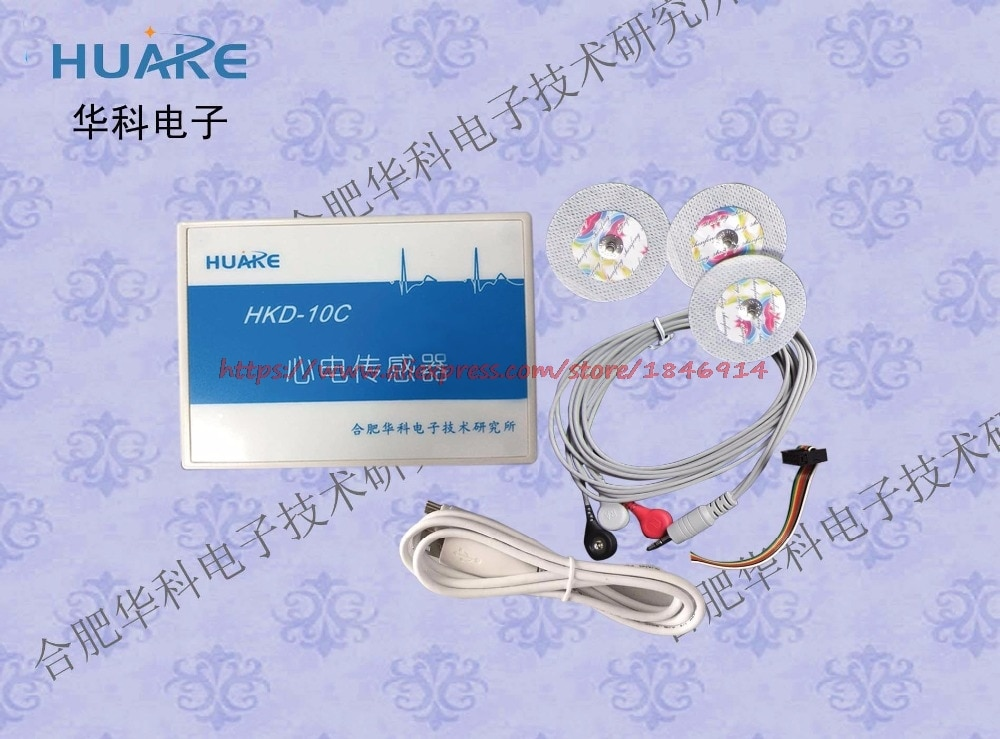HKD-10C ECG module (ECG sensor)