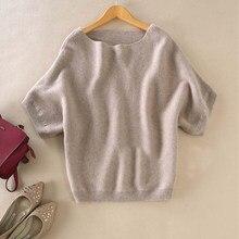 2019 Otoño Invierno suéter mujer Cachemira suéter tamaño grande batwing camisa de manga corta de punto de lana suéter mujer pullover