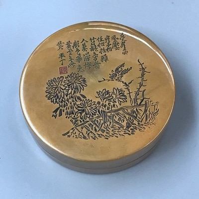 Cartucho de tinta de cobre circular grabado original.