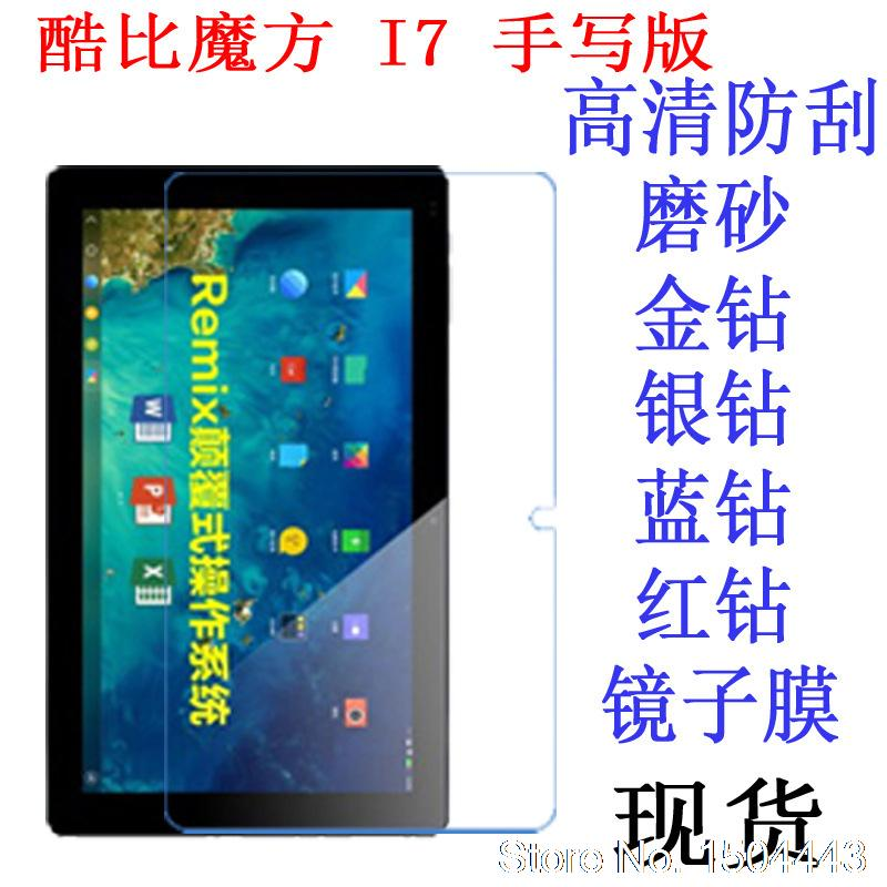 Pantalla alta clara película LCD HD funda protectora de pantalla para cubo i7 Stylus tableta de 10,6 pulgadas