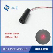 Le laser rouge de point 660nm50mw le point circulaire ACC entraîne les Modules industriels de Diode de positionnement