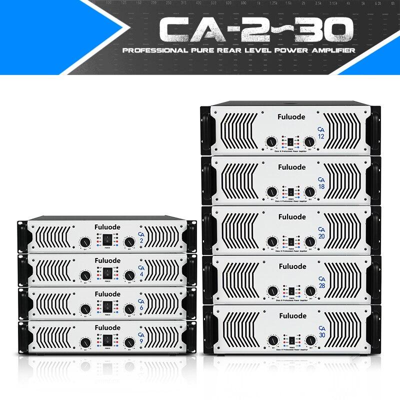 Fuluode CA-2 ~ CA-9 أداء سلسلة من المهنية نقية الخلفية مكبر كهربائي فائقة الطاقة سحب واحد أربع قنوات المرحلة