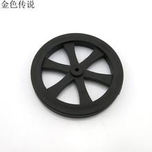 F19175 JMT 2*44mm classique roue bricolage jouet roue modèle petite roue en plastique roue accessoire bricolage à la main RC pièces de rechange
