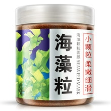 BIOAQUA The seaweed particles mask moisturizing hydrating oil-control contractive pore facial care c