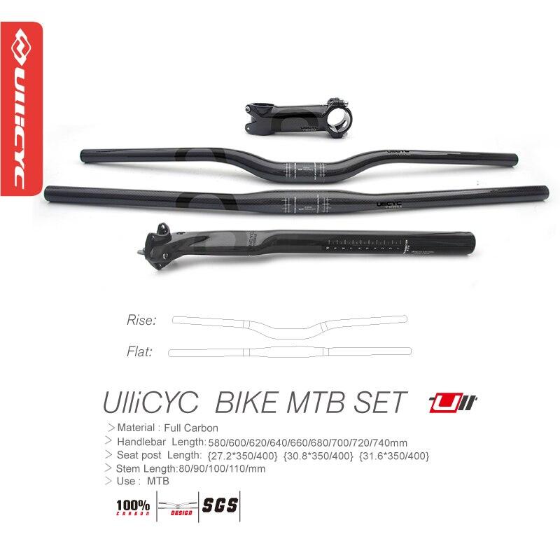 Ullicyc распродажа, полностью углеродный набор 3K для MTB велосипеда, матовый/блестящий Руль + подседельный штырь + стержень, бесплатная доставка