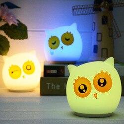 Naughty Coruja Rechargeablel Colorfu LEVOU Crianças Luz Da Noite do Sensor de Toque De Silicone Kawaii Bonito crianças presentes silicone presente para o bebê