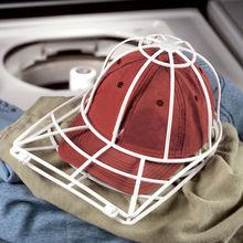 Kunststoffen Cap Wasserij Protector Mand Kooi Baseball Ballcap Hoed Wasmachine Frame Hoed Shaper Drogen Race In Wassen Matchine Supply
