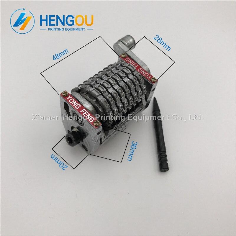 2 pieces China post free shipping 8 digits numbering machine Horizontal backward jump mode 9876543