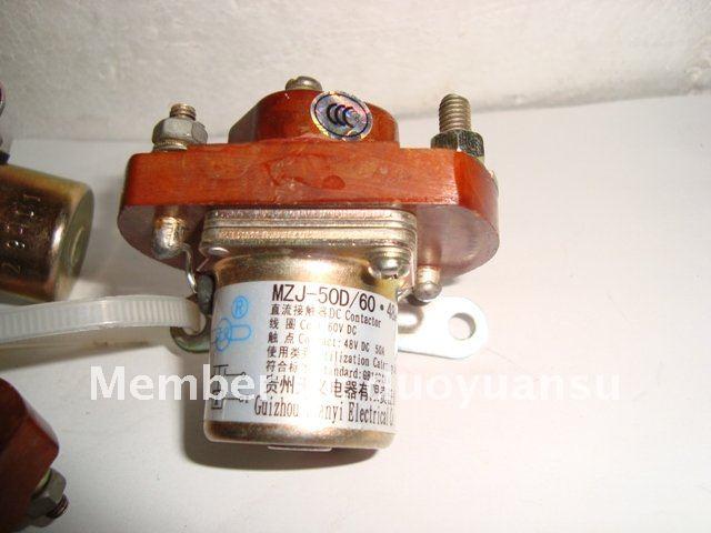NEW  Heavy Duty DC 12V 200 Amp main Contactor Solenoid free shipping