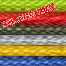 18 estilo 1680D tela Oxford gruesa PVC impermeable Paquete de tanque carpa dosel tela a prueba de humedad diy textiles para el hogar C595