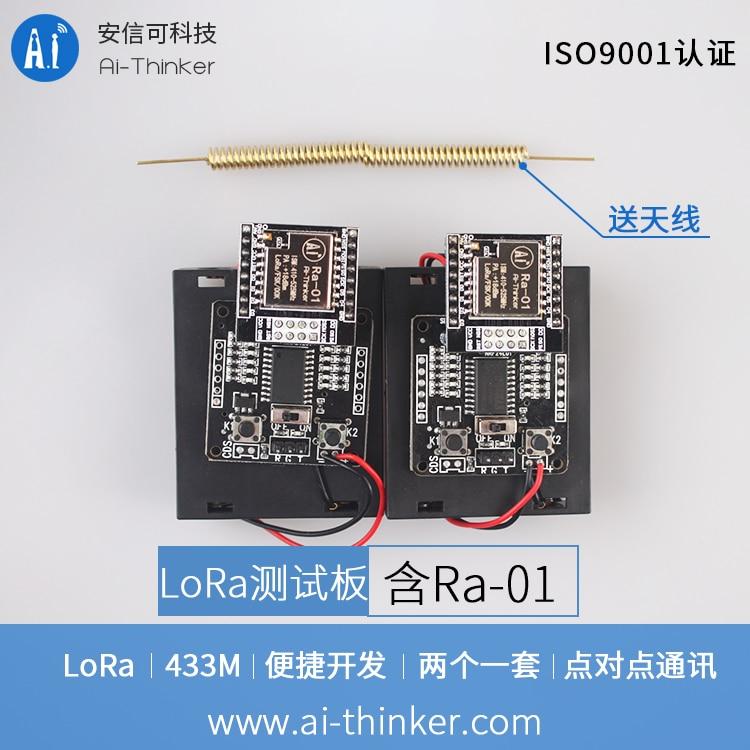 SX1278 extendido LoRa de espectro inalámbrico 433MHz puerto serial inalámbrico SPI Placa de prueba de interfaz