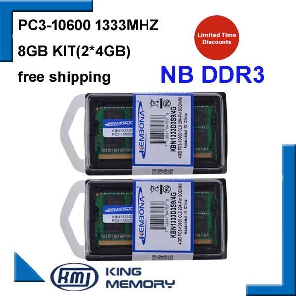 Память KEMBONA для ноутбука, ОЗУ DDR3 8 Гб в комплекте (2*4 Гб) 1333 МГц 204 pin SODIMM для Intel и для A-M-D ноутбука KBA, пожизненная Гарантия