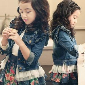 2019 spring and autumn new Korean girls denim jacket girls lace side long sleeve shirt children's clothing cardigan braid