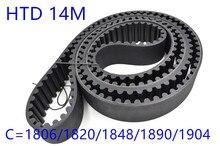 Courroie synchrone C = 1806/1820/1848/1890/1904/129 largeur 30mm 40mm 50mm dents 130 132 135 136 1848 HTD14M 1890-14M-14M
