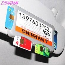 NEW Sun Visor Multifunctional Storage Box Memory Card Holder for Lexus ES250 RX350 330 ES240 GS460 CT200H CT DS LX LS IS ES