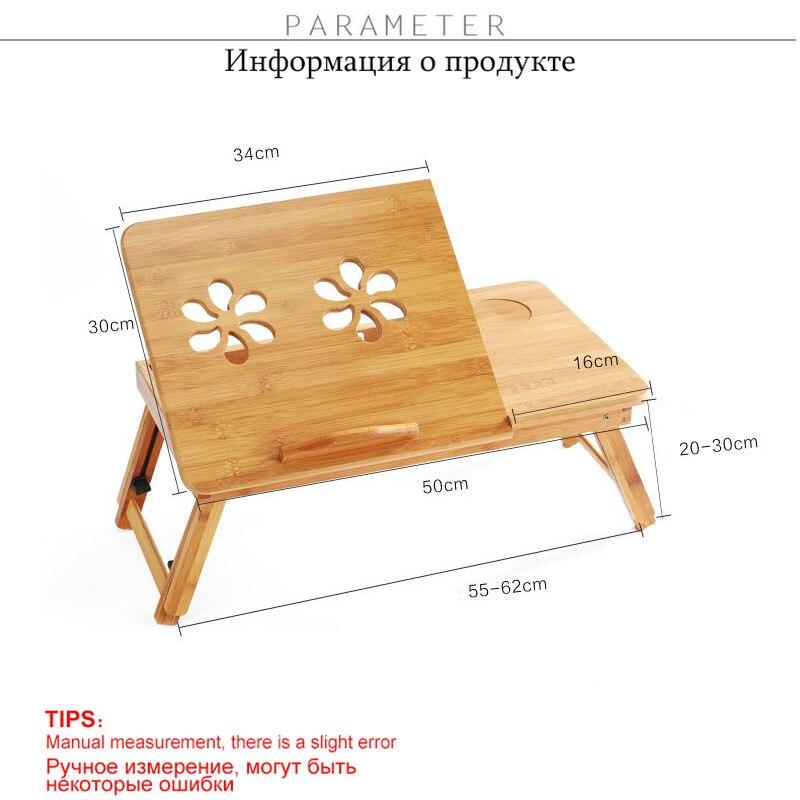 Mesa de ordenador portátil de bambú a la venta en Moscú, escritorio para computadora Simple con ventilador para sofá cama plegable, escritorio ajustable para ordenador portátil en la cama