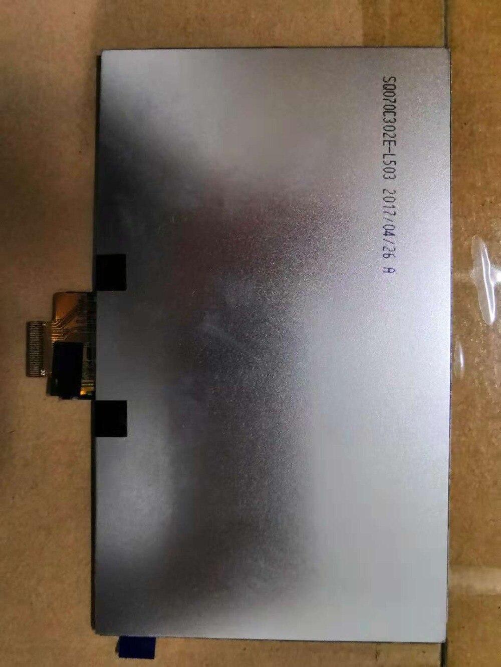 7 SQ070C302E-L503 Polegada 30PIN MIPI LCD IPS