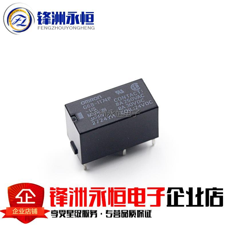 Envío gratis 2 piezas G6B-1174P-US-24VDC (G6B-1174P-US-24V) 4 P