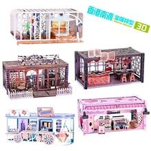 HK Nanyuan 3D Metal Puzzle Theme cottage building model educational DIY 3D Laser Cut Assemble Jigsaw Toys gift for children