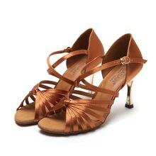 Party Ballroom Professional Dance Shoes Upscale Flash Satin Ladies Aerobics Shoes Latin Dancing Snea