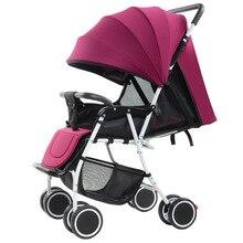 Fábrica cochecito de bebé portátil y ligero cochecito de bebé de paisaje cuatro ruedas carrito de bebé puede sentarse mentira abajo quitar para lavar