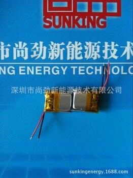 2 шт. 402020 130 мАч полимерный аккумулятор