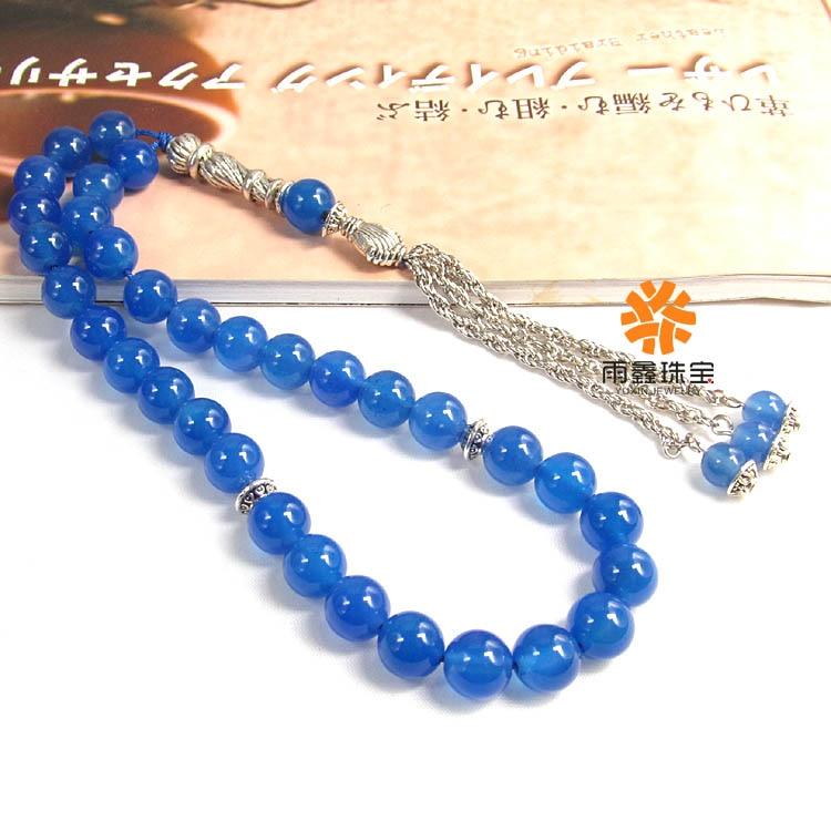 Nowy!!! Elegancki niebieski kamień koralik islamski musilm 33 różaniec tashih różańce dla dziękczynienie dzień świąteczny prezent świąteczny