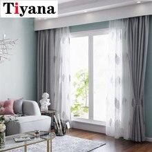 Tiyana-rideau de fenêtre en lin brodé   Brise-brise en lin de qualité nordique, feuilles grises, rideaux de cuisine en Tulle JK022X