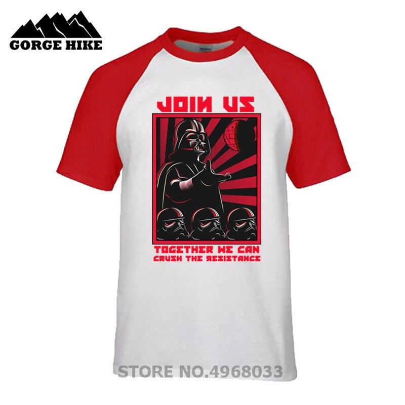Star Wars Stil Darth Vader Ezmek direnci Bize Katılın Birlikte Biz Ezmek Direnci Baskı T-shirt Erkekler Pamuk T shirt