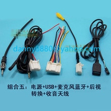 Шнур питания Кларион CD + usb-кабель + кабель для микрофона Bluetooth + шнур питания камеры заднего хода + Радио Антенна для старого стиля suru Forester