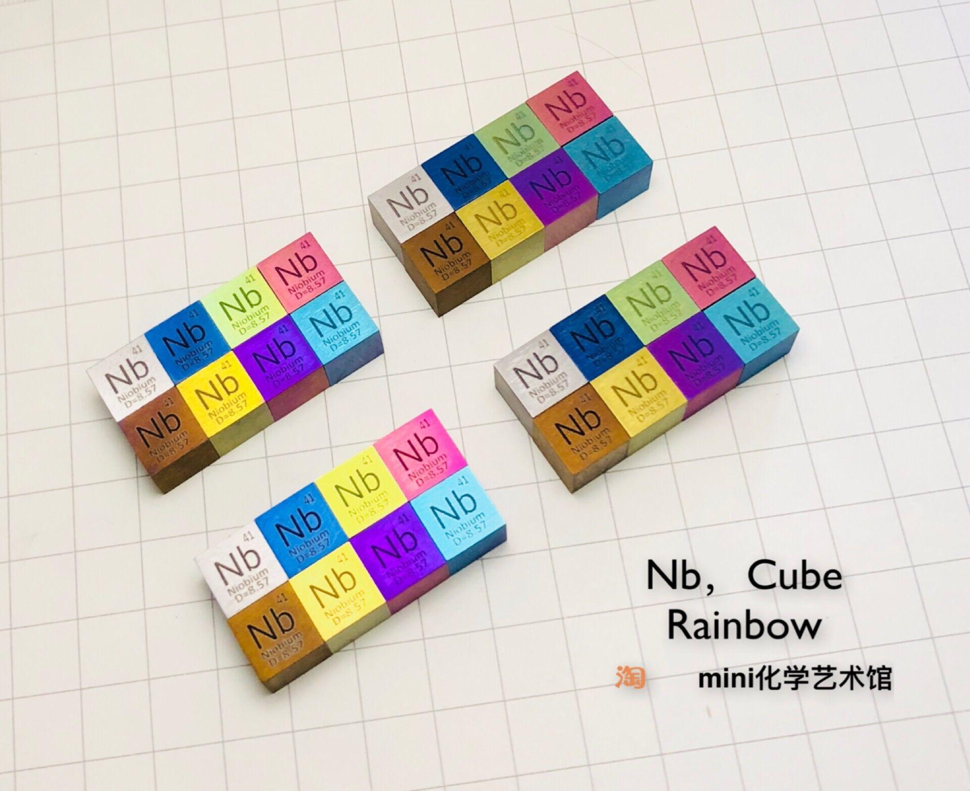 مجموعة واحدة من 8 قطعة النيوبيوم مكعب معدن النيوبيوم الجدول الدوري مكعب النقاء مواصفات مع اللون الحقيقي