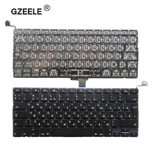 """GZEELE Neue Für Apple Macbook Pro A1278 MC700 MC724 MD313 MD314 MC700 RU russische Laptop-tastatur 2009-2012 ohne rahmen 13.3"""""""
