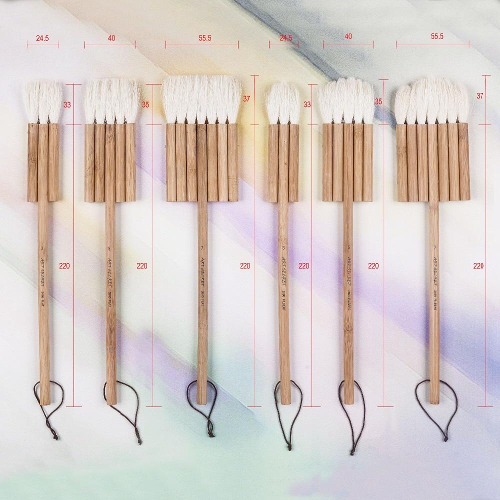 2690 3PCS/set goat hair carbonated bamboo handle watercolor artist art supplies paint brush