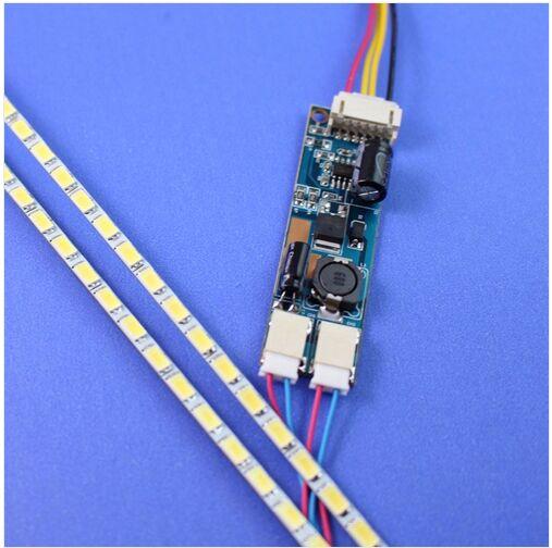 Комплект светодиодных лент с подсветкой 540 мм, обновление 24