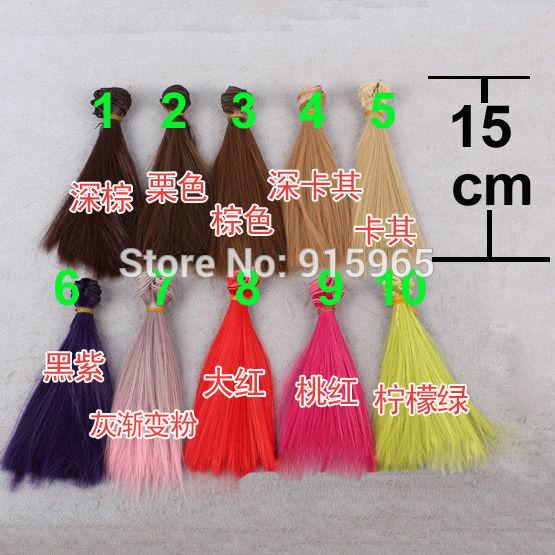 15cm marrón verde naranja rosa color fluorescente pelo welf peluca franja pelo para 1/3 1/4 BJD diy