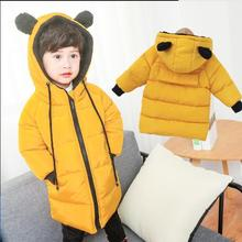 2018 new children's cotton baby winter long cotton suit boys and girls cotton jacket thick down jack