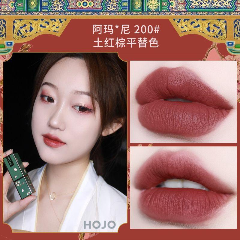 Lápiz labial mate de terciopelo Hojo, estilo retro chino, 5 colores de larga duración, resistente al agua, no seca, barra de labios hidratante roja sexy BN140