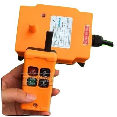 OHOBOS HS-4 DC12V  AC220V Single Speed 1 Transmitter+1 Receiver  Hoist Crane Industrial Wireless Remote Control button Switch