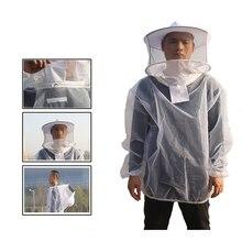 Нейлоновая маска, schleier, одежда для пчеловодства, камуфляжное пальто с изображением жука, шляпа с вуалью и капюшоном, костюм с рукавом, защита головы