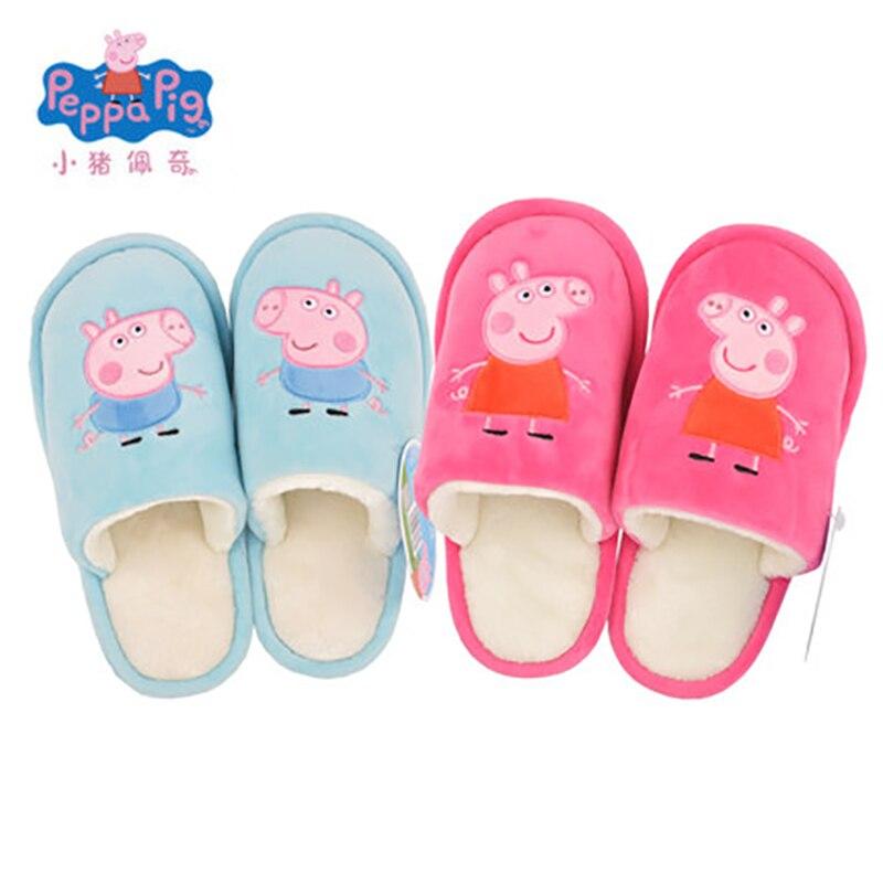 Peppa Pig auténtica zapatos George Zapatillas de felpa de 19/21, 5CM, zapatillas de algodón de suela blanda para interiores, regalo de cumpleaños para niños